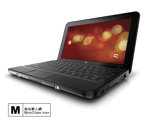 HP Compaq Mini Netbook - $250